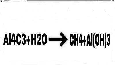 al4c3-h2o