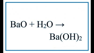 bao-h2o
