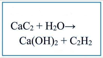 cac2-h2o