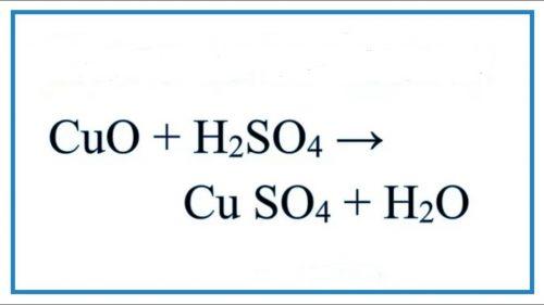 CUO-H2SO4